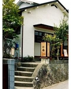 日本茶カフェ 茶家(チャイエ)