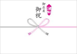 gift_syussaniwai_ph02