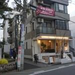 ママリュクス(mamaluxe)までのアクセス方法(夙川駅から)