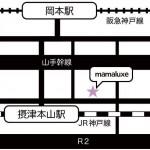 ママリュクス岡本店のアクセスマップ